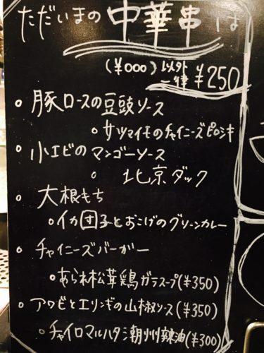 IMG_4873